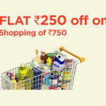 Big Bazaar September Coupon