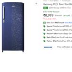 Samsung 192L Refrigerator Lowest Price