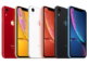 iPhone XR Lowest Price Online
